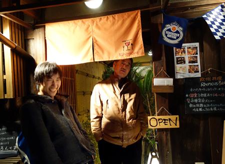 二階堂隆 二階堂美子 京都旅行-6.JPG