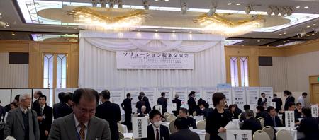ソリューション交流会.JPG