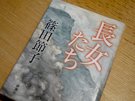 美子の読んだ本.jpg