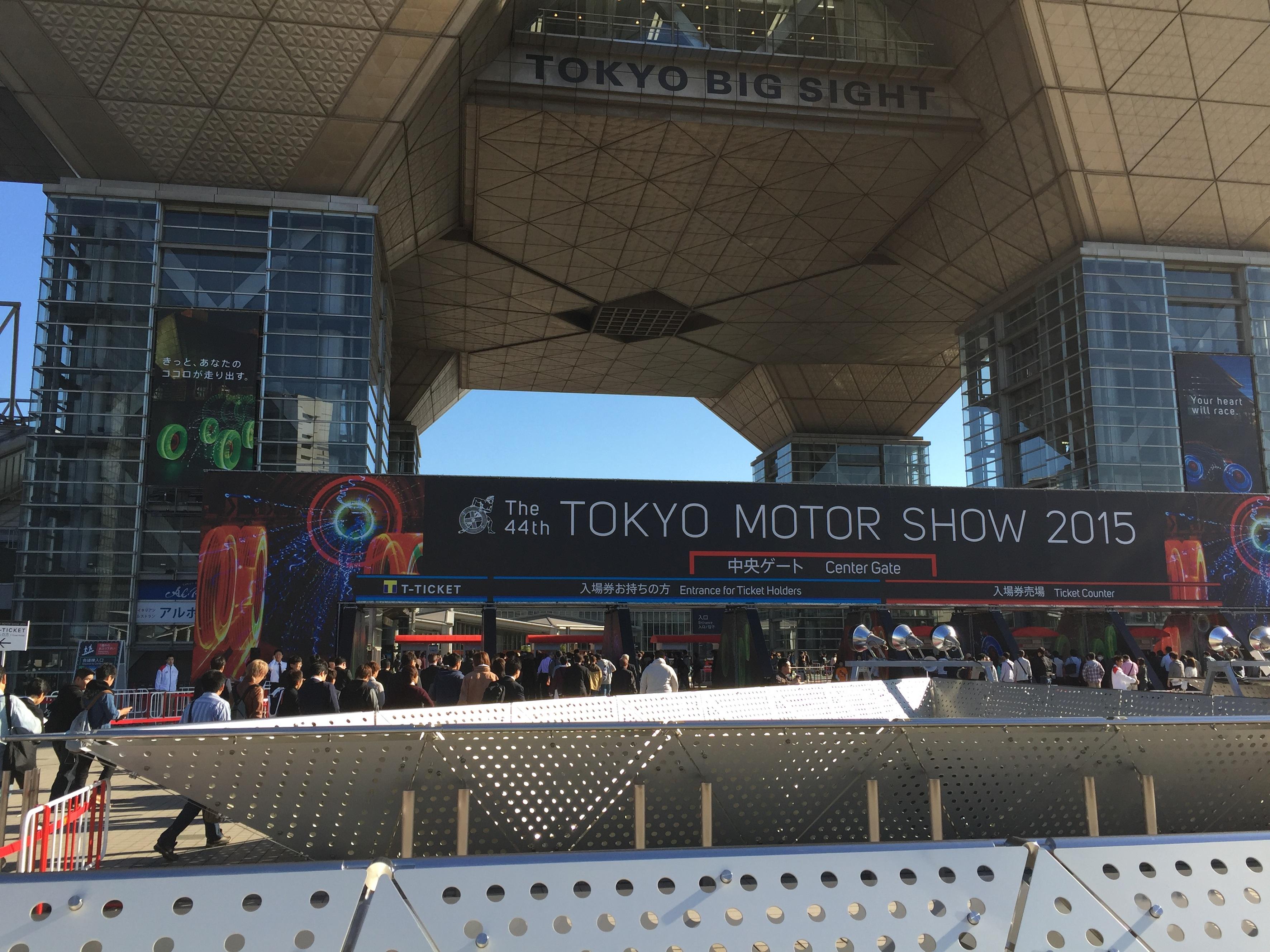 2015motorshow.JPG