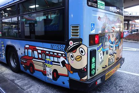 西東京バス1.JPG