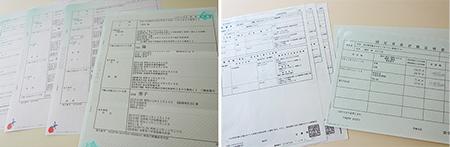 必要書類-2.JPG