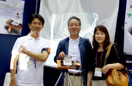 展示会-4.JPG