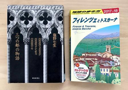 フィレンツェの本.jpg