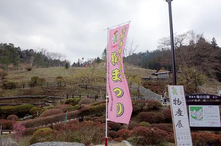 梅郷-2.JPG
