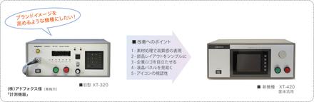 sigotom5.jpg
