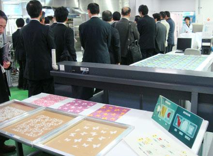 エルグデザインの見学会1.JPG