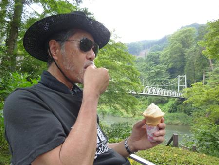 エルグデザイン澤の井園.JPG