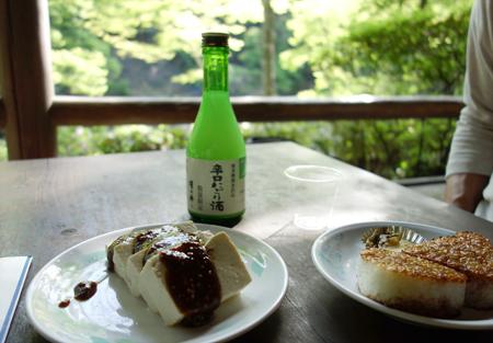 澤の井.JPG