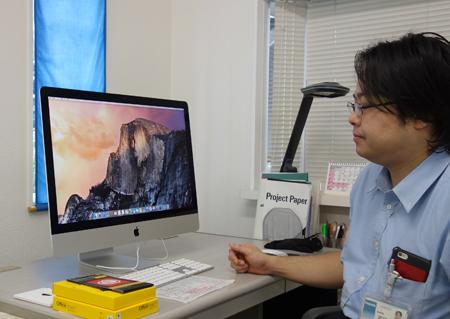iMac3.JPG