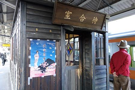 青梅駅-5.jpg
