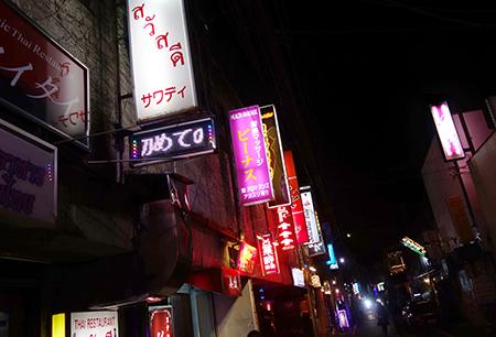 福生の夜-5.jpg