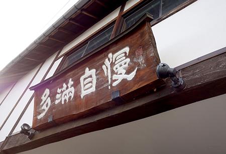 エルグデザイン ウオーキング.jpg