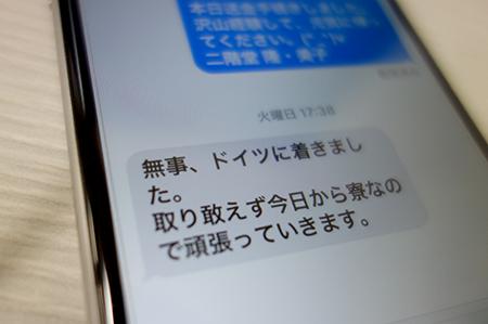 聡一郎より.jpg