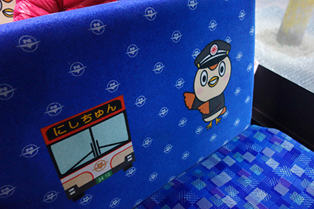 西東京バス2.JPG