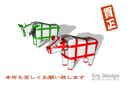 2009-01.jpg