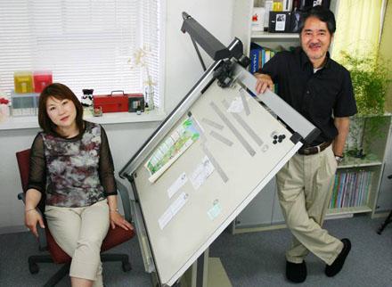 エルグデザイン二階堂隆と美子が西多摩新聞に掲載された写真