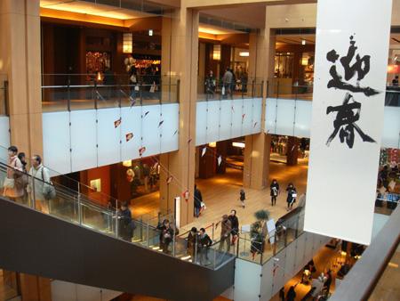 東京都青梅市・工業デザイン・プロダクトデザイン・エルグデザイン