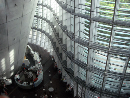 東京都青梅市・工業デザイン・プロダクトデザイン・エルグデザイン 二階堂