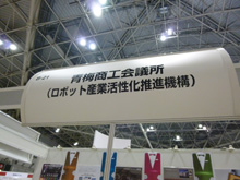 東京都・青梅市・工業デザイン・プロダクトデザイン・グラフィックデザイン・カタログデザイン・エルグデザイン 二階堂