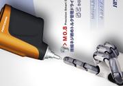 東京都・青梅市・工業デザイン・プロダクトデザイン・グラフィックデザイン・カタログデザイン・エルグデザイン 二階堂/