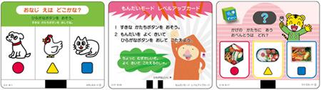 東京都・青梅市・工業デザイン・プロダクトデザイン・グラフィックデザイン・カタログデザイン・エルグデザイン 二階堂美子