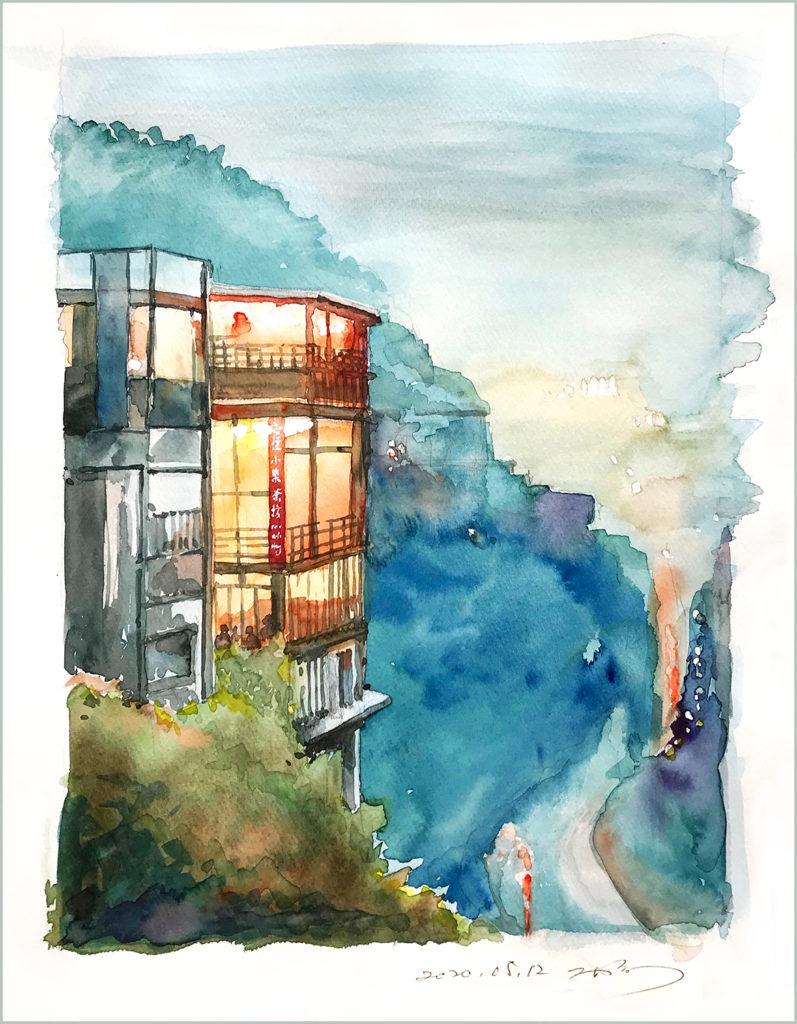 二階堂隆 水彩画 九份